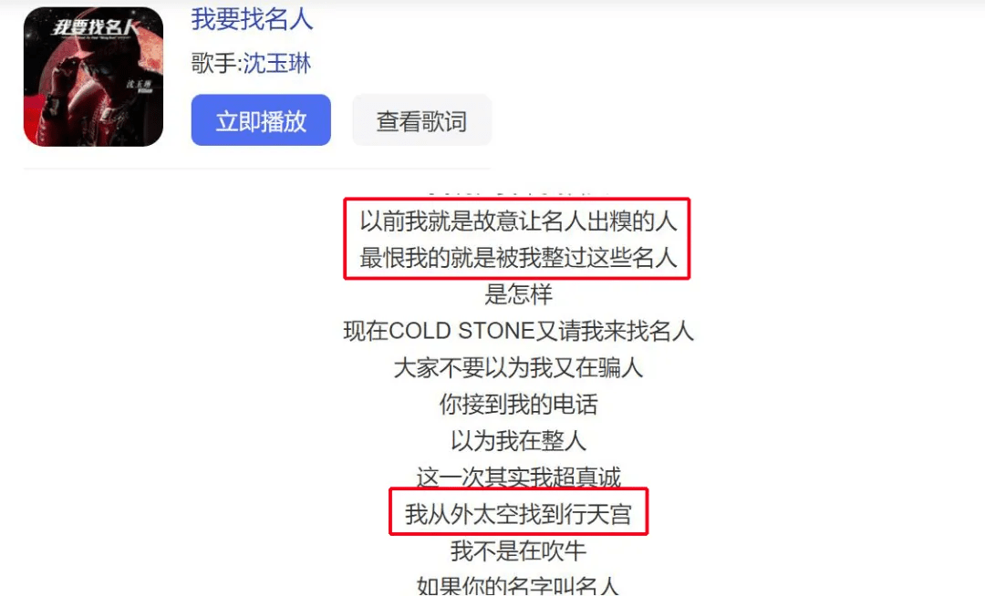 图片[10]-台湾综艺没落,搞笑艺人今何在?hold姐最可惜,有人被实名认证渣-妖次元
