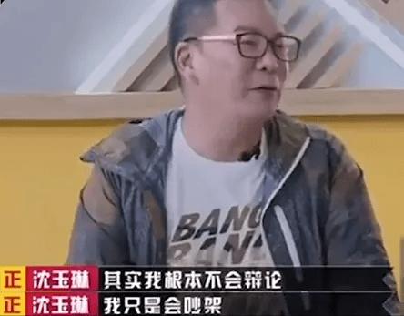图片[8]-台湾综艺没落,搞笑艺人今何在?hold姐最可惜,有人被实名认证渣-妖次元