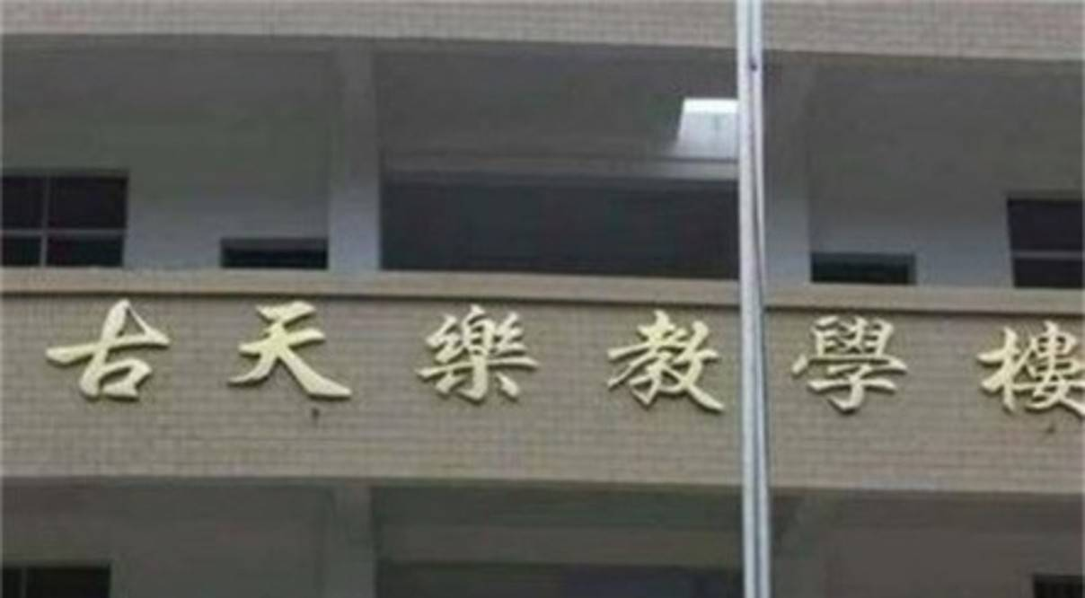 """图片[3]-""""慈善狂热人""""古天乐,为何没给河南捐款?原来和曾志伟早有计划-番号都"""