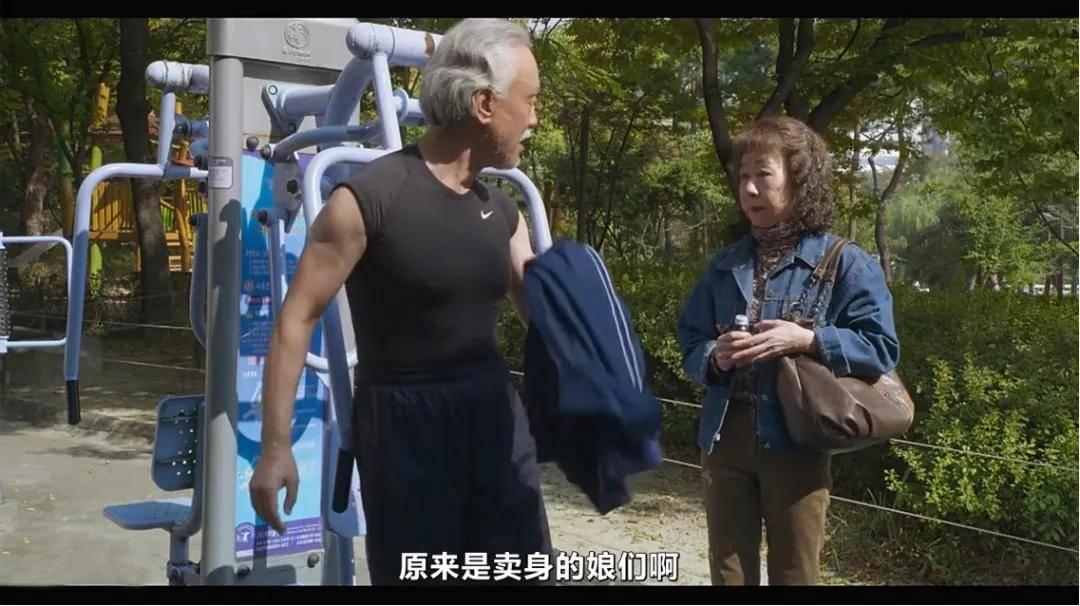 图片[9]-老妓变杀手,这部挑战禁忌的韩片尺度大过天-妖次元
