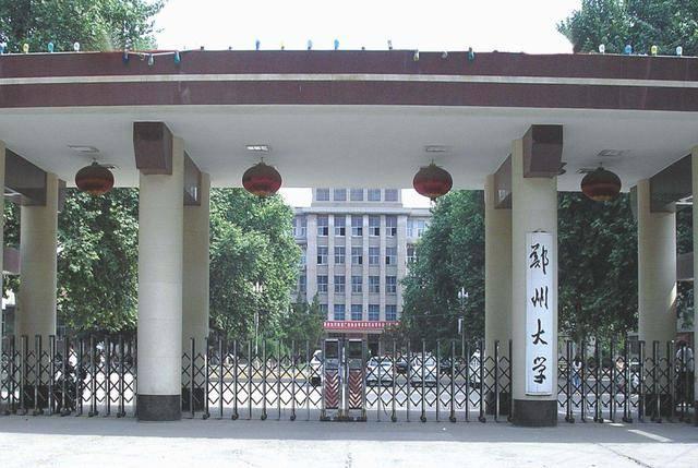 河南高校大盘点,除郑州大学、河南大学,这3所双非大学值得关注