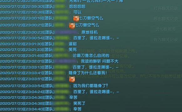 """剑网3当奶花遇上4唐门(为刷花瓣脸T抗BOSS便成了""""常态"""")"""