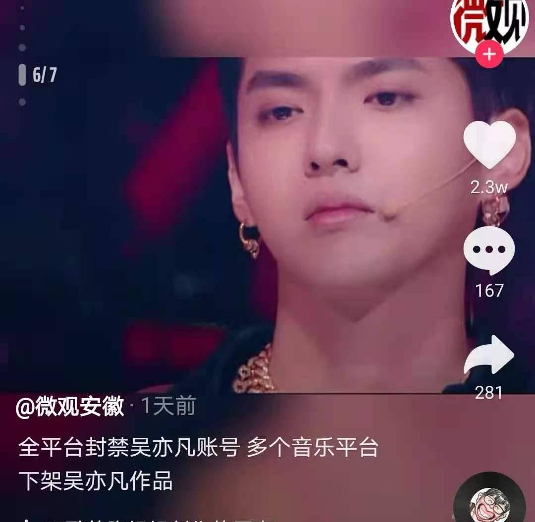 央视点评吴亦凡事件:那些走火入魔的粉丝该醒醒了