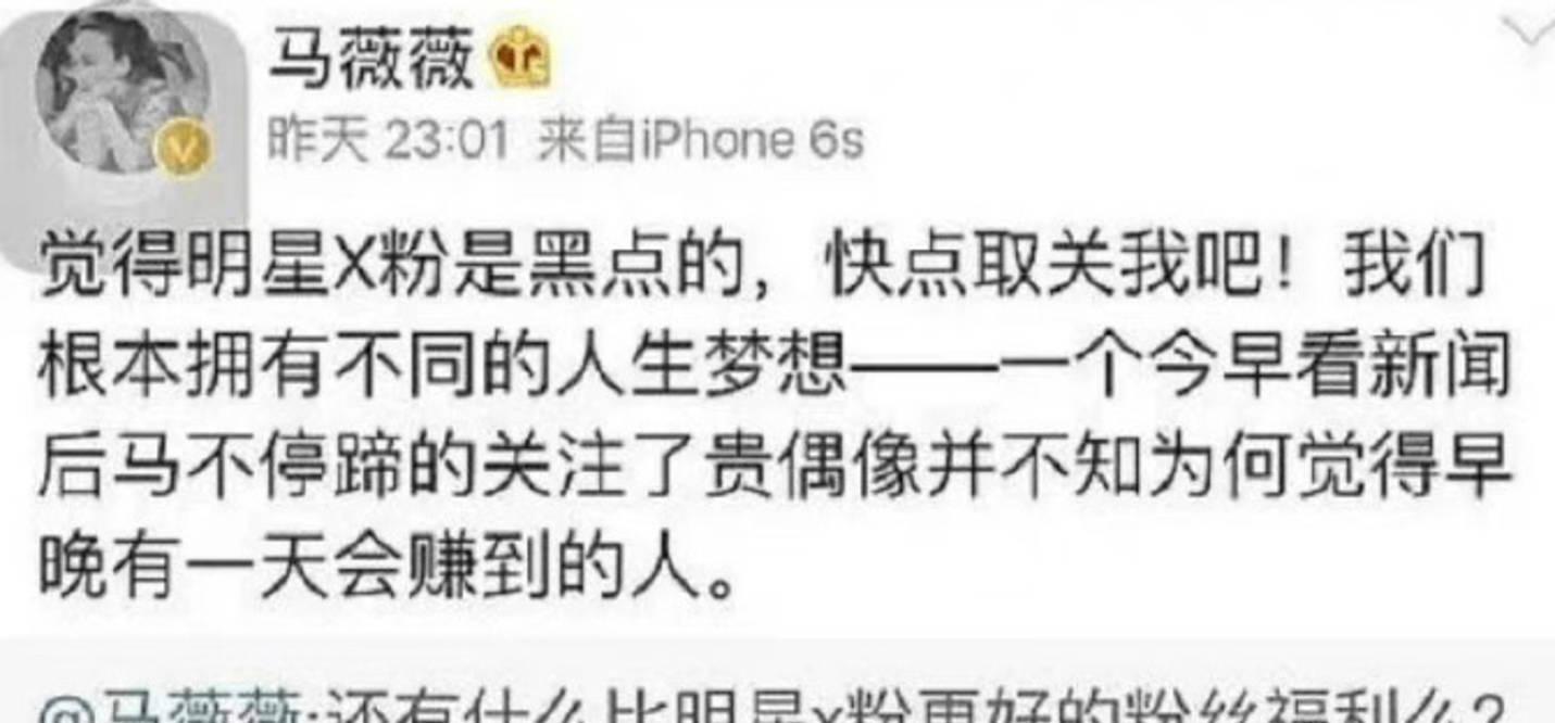 图片[9]-李雪琴没被禁言节目照播,没受吴亦凡影响,比六六马薇薇苏芒幸运-番号都