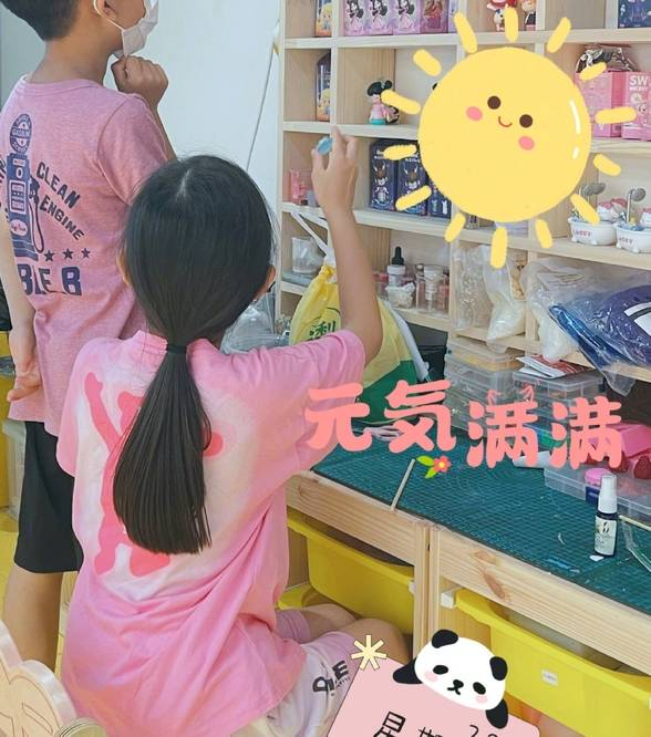 图片[15]-甜馨手动设计化妆品,李小璐素颜出镜当模特,为甜馨买千元材料-番号都