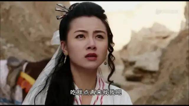 """图片[13]-""""武林第一美""""不要硬演,有人看一眼就沦陷,有人我想把她脸遮上-妖次元"""
