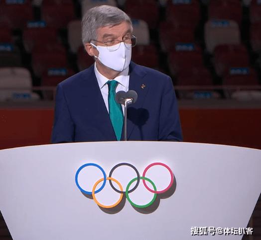 东京奥运会闭幕式展现超能力!小手一搓,奥运圣火熄灭,巴黎再见_电玩城捕鱼主管