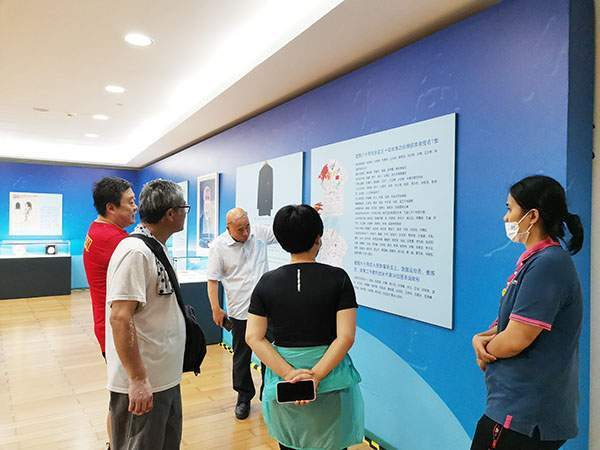 中华体育崛起|2021年第四届中国(深圳)收藏文化月系列活动开展