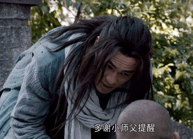 图片[3]-乔峰邪魅、段誉像卖假发的傻弟,新《天龙八部》是拍出来气人的吧-妖次元