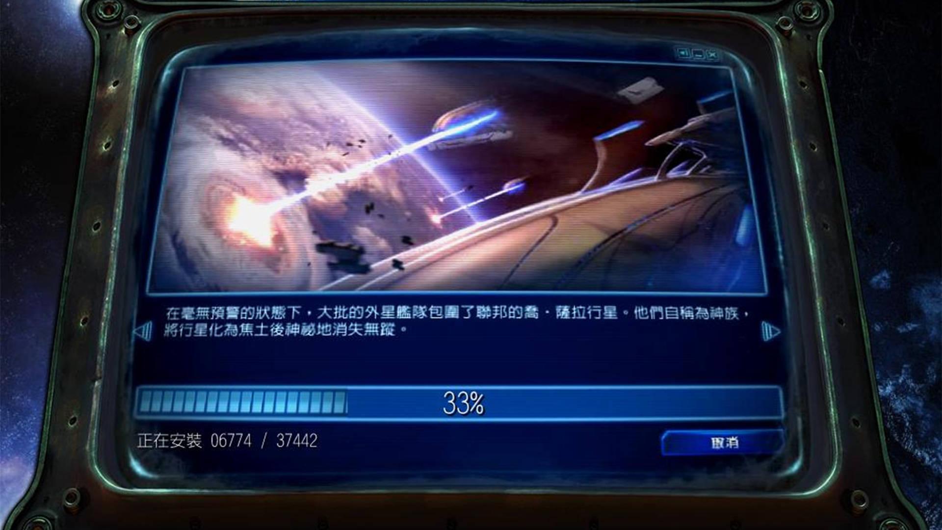 《星际争霸》的服务器为什么老是出问题?主要是网易搞的鬼