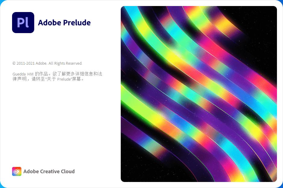 PL2021簡體中文正式版 PL2021中文正式版安裝教程