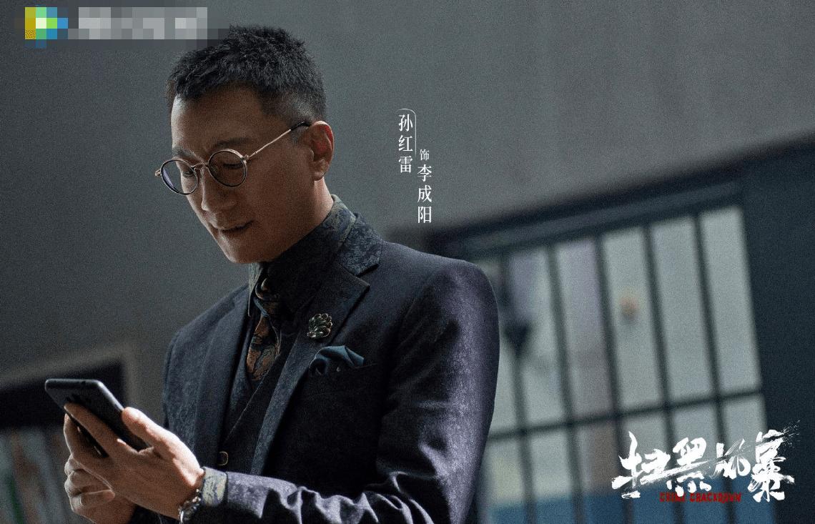 《扫黑风暴》点播太刺激了:孙兴的父亲成谜 最大的老板不是高明元