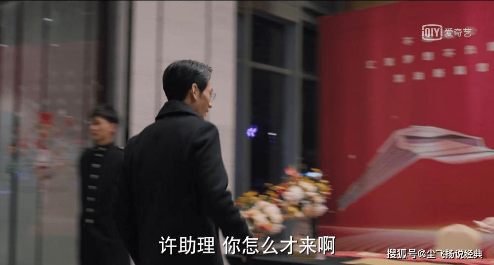 理想之城:徐峰PK夏明 让我看看情商被压得有多惨