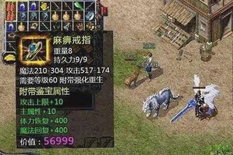 蜀境传说经典玩法永不过时,打造绿色回合,自由交易越玩越富?