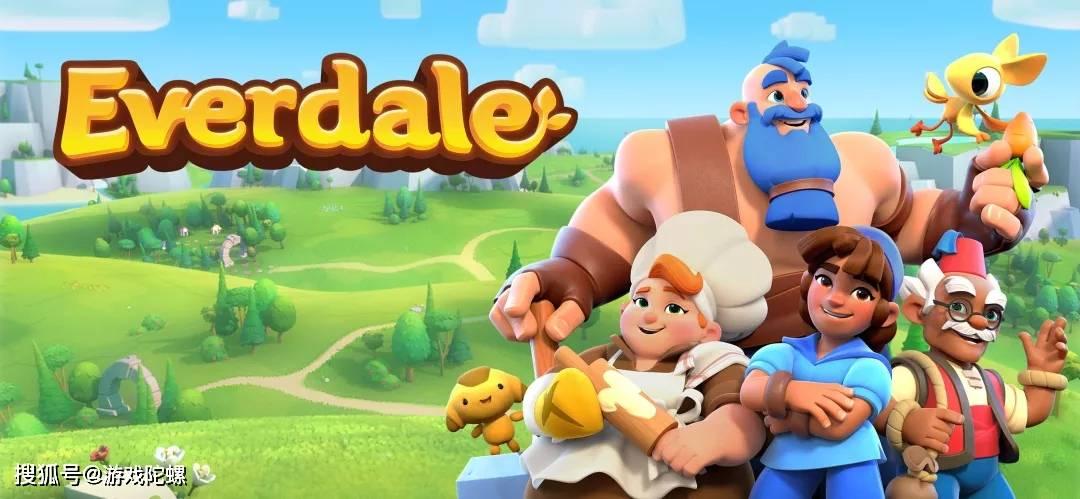 原创Supercell新游《Everdale》开测,合作建造的社交玩法预定下一个爆款?