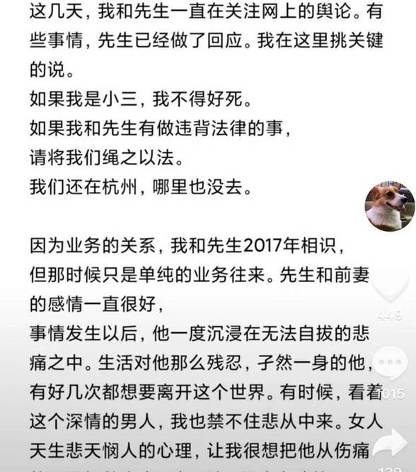 """林盛斌目前的""""唯""""回应真诚又文艺 但网友不买账!"""