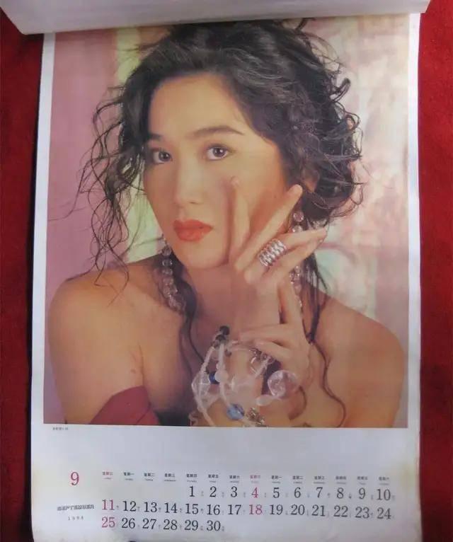 图片[15]-八九十年代的女明星挂历,复古又雷人,都是青春的记忆,好怀念啊-妖次元