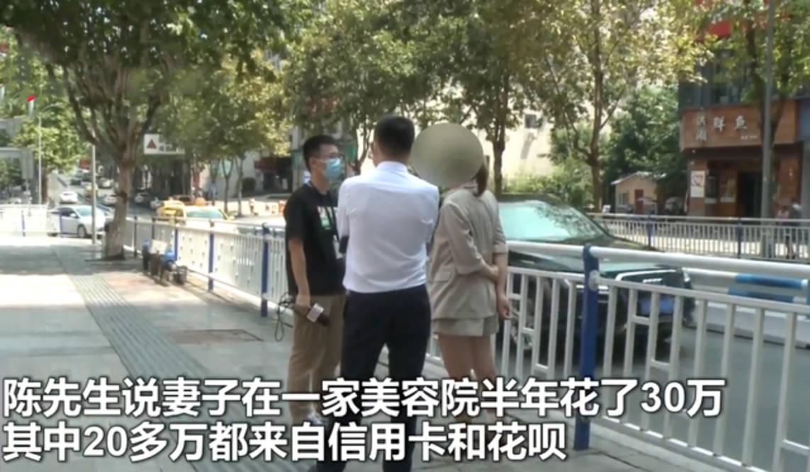 重庆:家庭月收入才1万,在美容院花掉30万,女子提出诱导消费