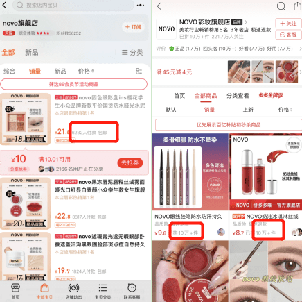 原创出圈易,长红难,国产彩妆品牌逃不掉的命运?