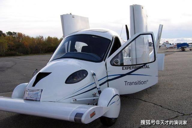 ***辆飞行汽车诞生!完成了试飞实验,时速达40公里每小时
