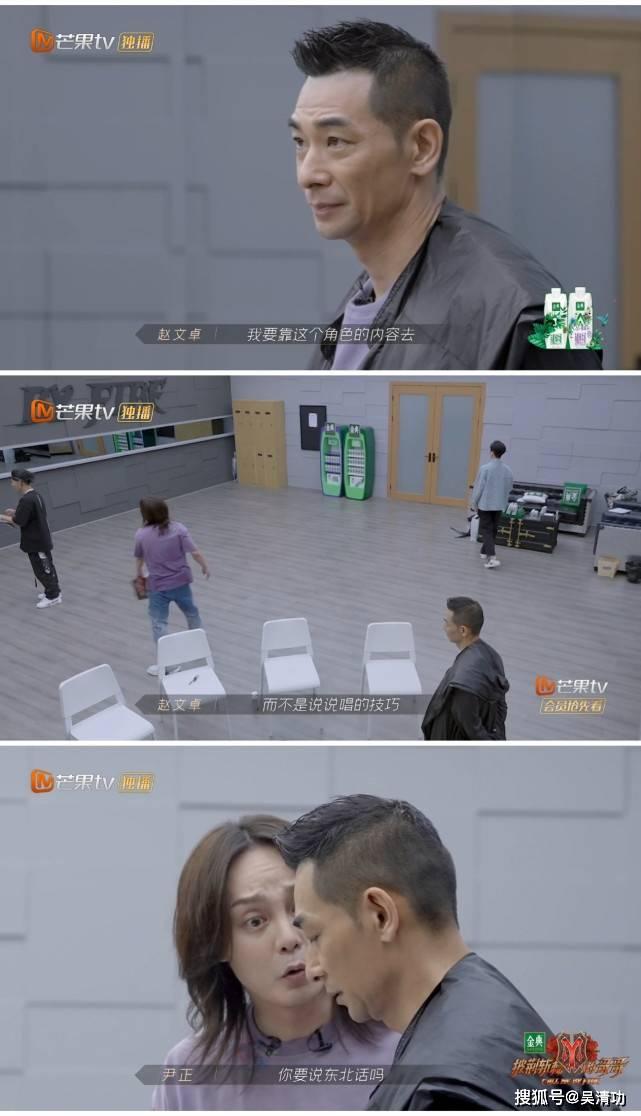 林志炫和李湘吵架 赵文卓和安德鲁吵架 都是狄云的钢琴伴奏?