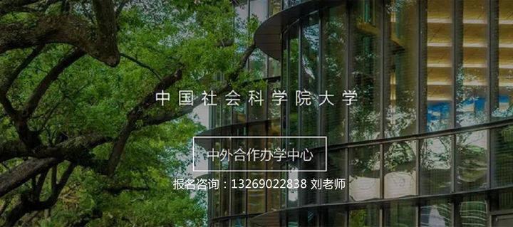 中国社科院大学-美国杜兰大学金融管理硕士MFIN项目毕业后就业方向有哪些?