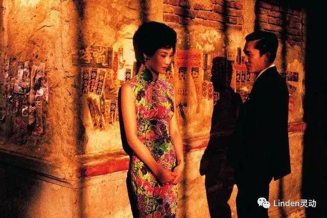 著名导演王家卫推出首个电影NFT作品《花样年华 – 一刹那》  第7张 著名导演王家卫推出首个电影NFT作品《花样年华 – 一刹那》 币圈信息