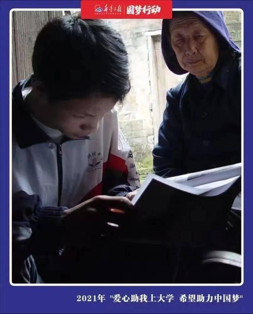 """新百伦领跑集团全体职工参与腾讯""""99公益日""""活动"""