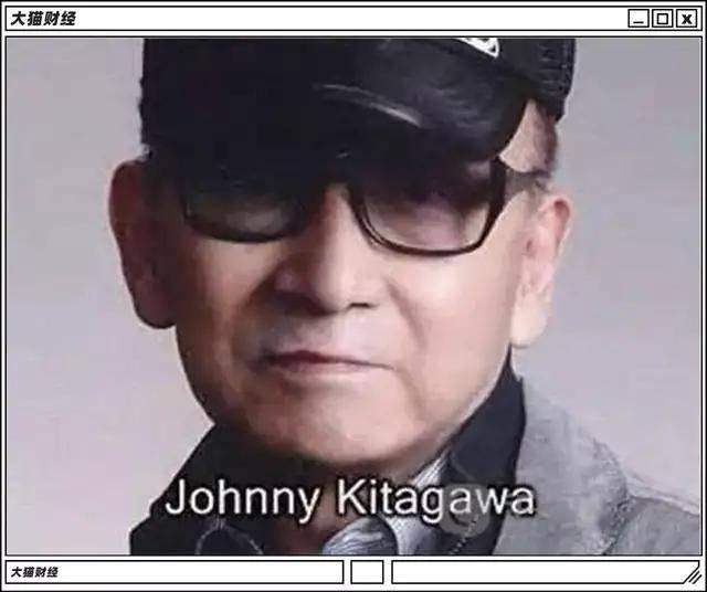 """《一个日本人的天才设想,""""毁""""了亚洲两代人》"""