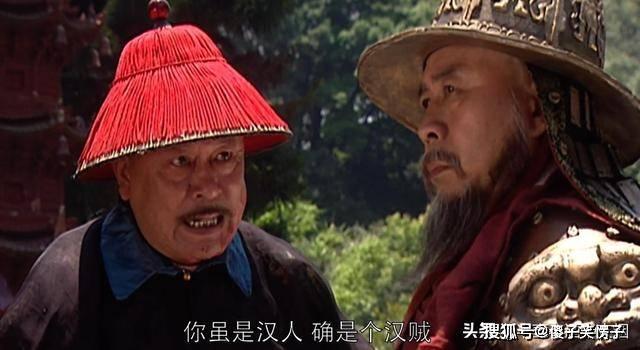 先背叛康熙,又背叛吴三桂,耿精忠尚之信王辅臣孙延龄被谁杀了?