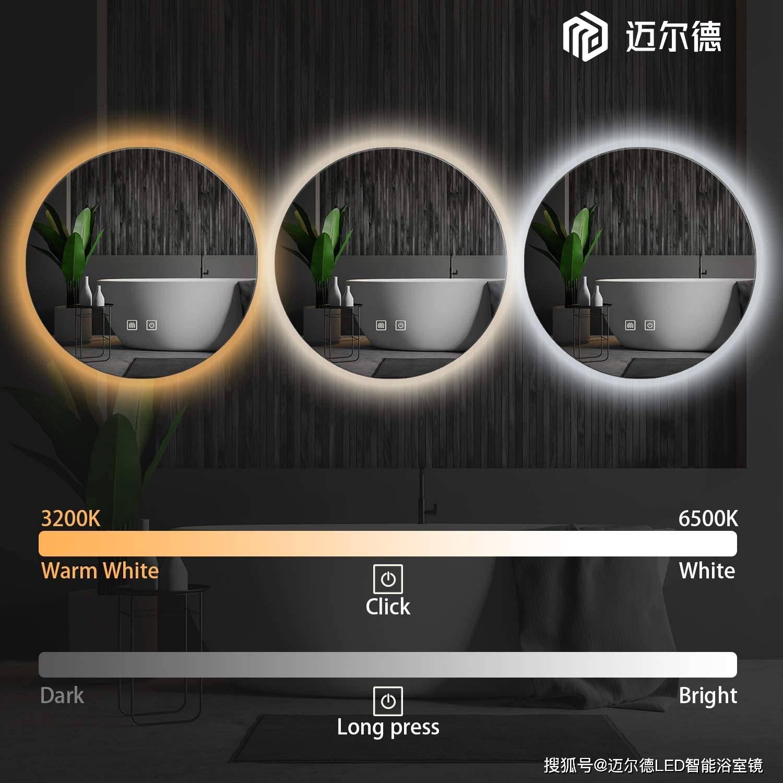 拥有这款无数网红推荐的LED智能浴室补光镜,外出堪比美颜十级!