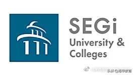 唯一拥有孔子学院的六星级私立大学-世纪大学