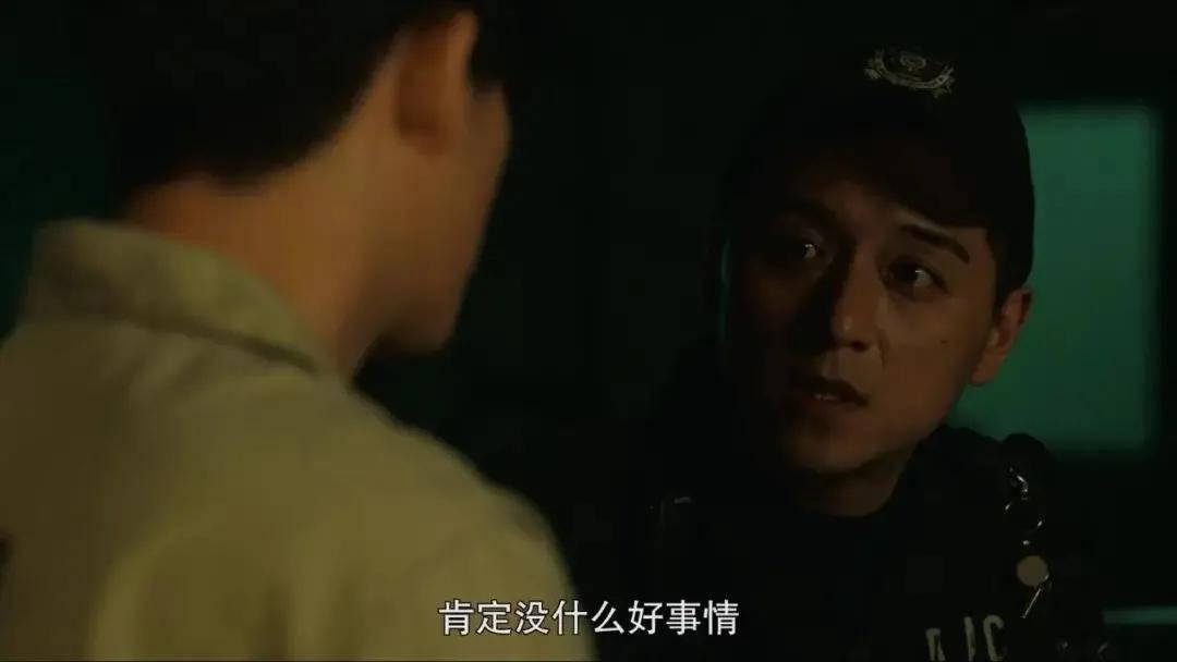 图片[6]-华语原创犯罪剧的尺度,被周渝民刷新了?-妖次元