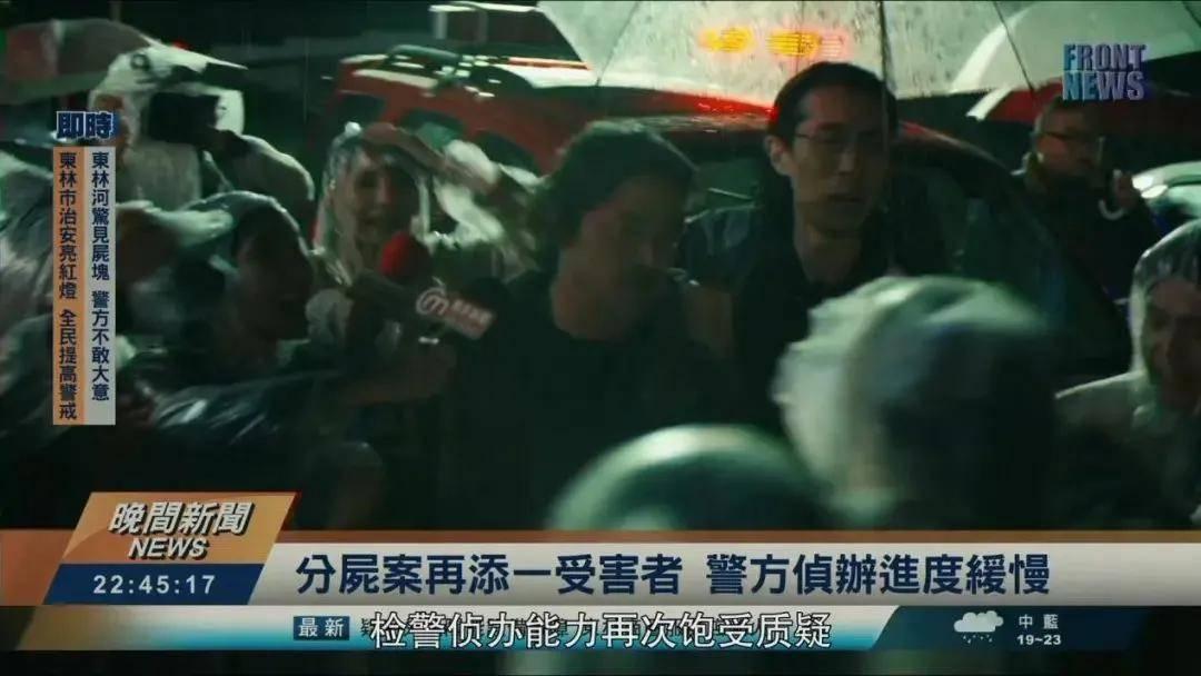 图片[33]-华语原创犯罪剧的尺度,被周渝民刷新了?-妖次元