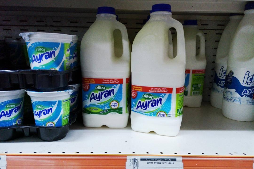 实拍土耳其物价,果汁不到一里拉,两升装纯牛奶仅六块多!