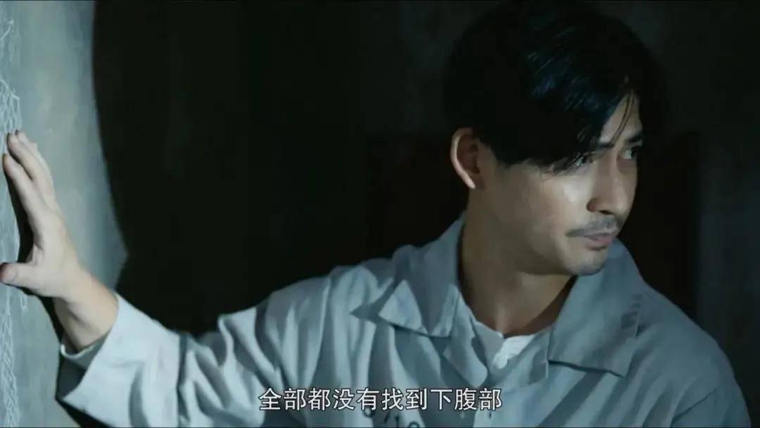 图片[13]-华语原创犯罪剧的尺度,被周渝民刷新了?-妖次元