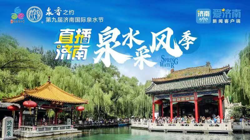 五龙潭:古大明湖一隅,传说曾为秦琼府邸