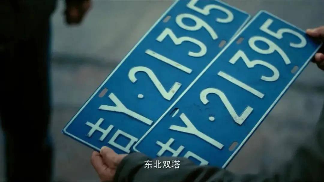 """图片[11]-北京二环内到底有没有公厕?别因为""""键盘侠""""错过这影帝影后云集的国产好剧!-妖次元"""