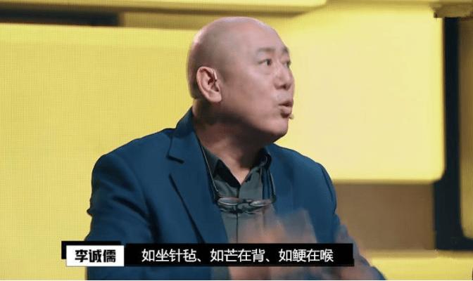李诚儒曝光《过把瘾》往事,赵宝刚被打破头,江珊、王志文跑货梯