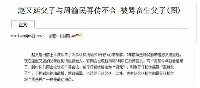 """图片[20]-被资本""""挑中""""的赵又廷,他变了-妖次元"""