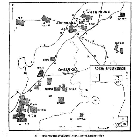 1961—62年陕西长安沣东试掘简报