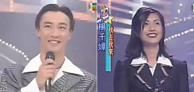 """陈奕迅:深爱杨千嬅,却娶了""""败家女""""徐濠萦,结局如何?"""