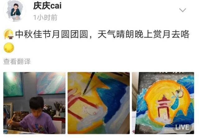 蔡国庆10岁儿子作画庆中秋,五官精致帅气,画室挂满画作太优秀