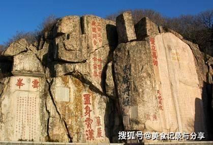 泰山有个四奇刻石,作者是位才子,看罢后可以悟出什么是境界