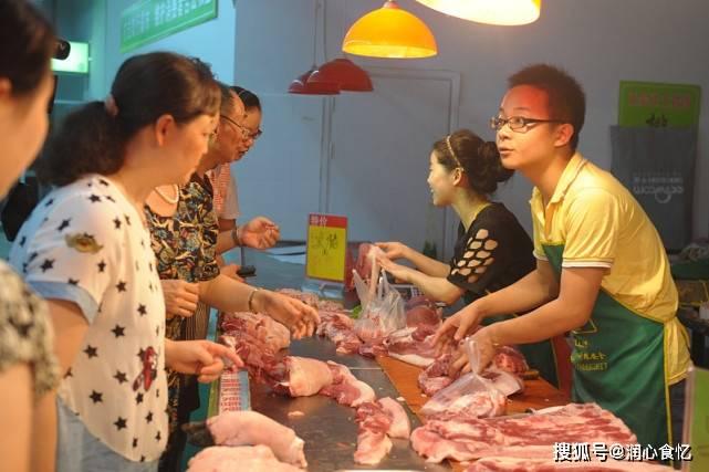 """《猪肉实现""""自由"""",销量却不见涨,12元的猪肉不如35元的猪肉香?》"""