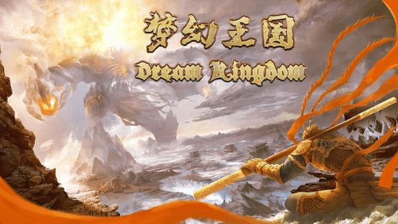 梦幻王国(Dream Kingdom)引领NFT游戏大爆发 币圈信息