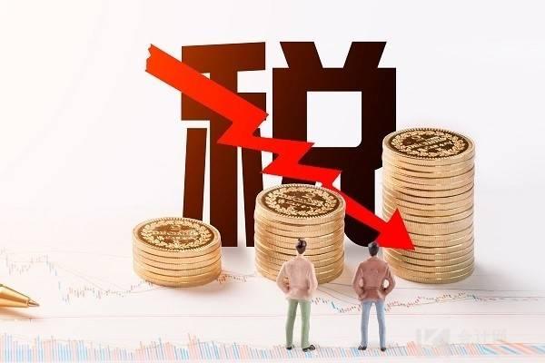 税筹见闻   工业设备销售公司税务筹划的2种方案
