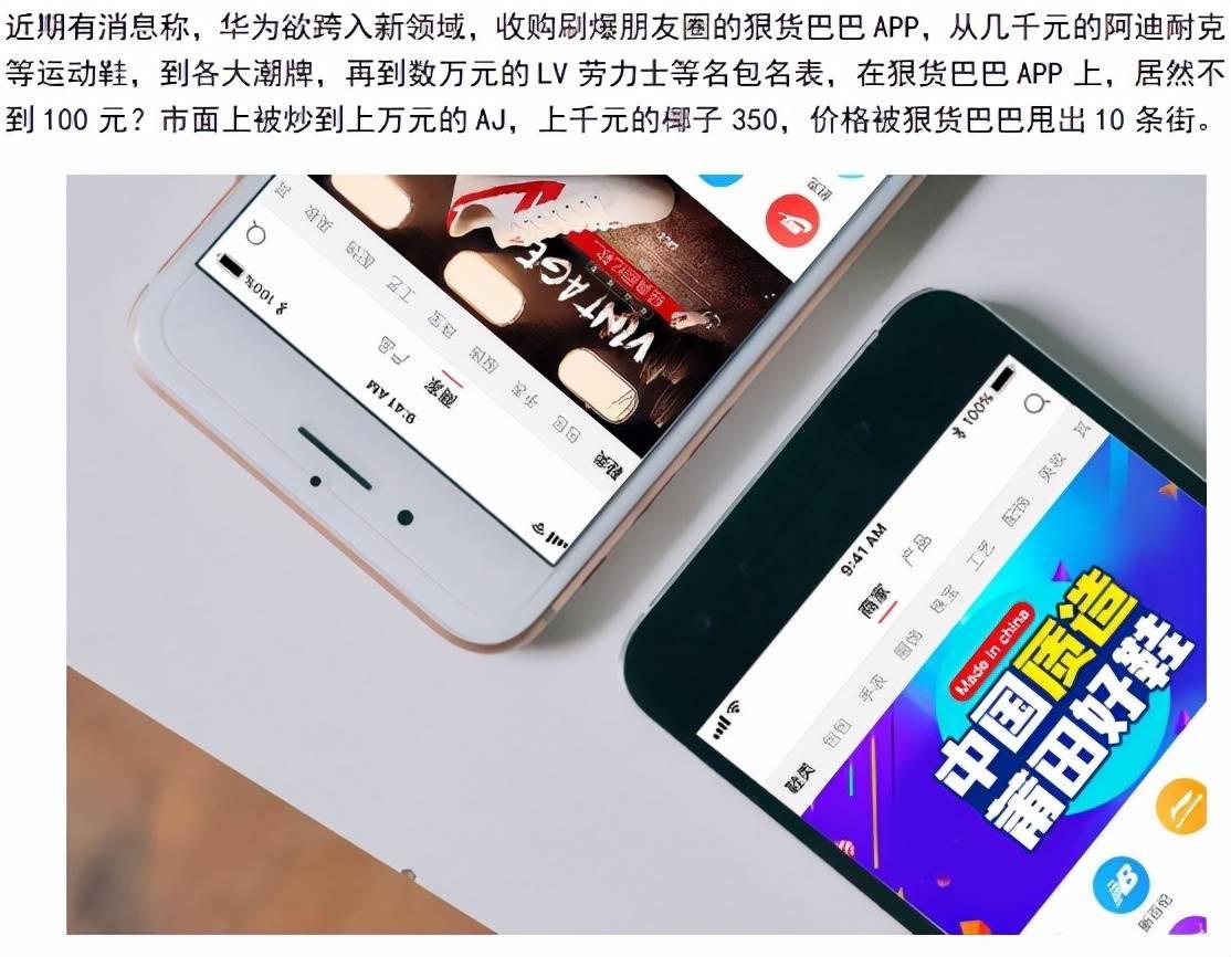 华为突然宣布新旗舰,29日正式开卖,网友:幸福来得太突然了!