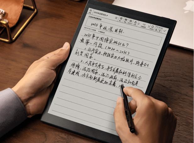 科大讯飞智能办公本展示超强转写实力