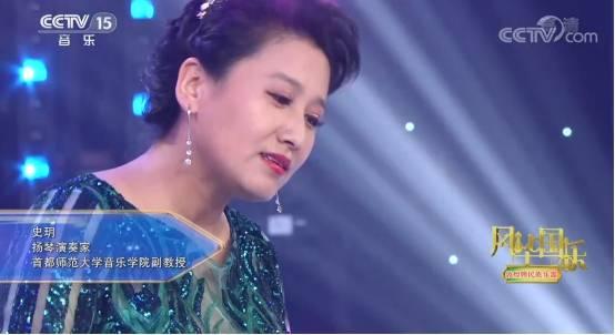 晏敏敏作曲史�h、詹宁央视舞台上共演《星空的幻想》令人陶醉